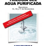 Trilogía del Agua Purificada